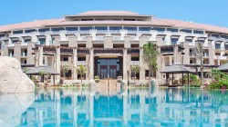 Sofitel Luxury Hotel The Palm