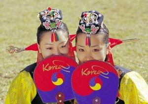 Южная Корея: история и традиции