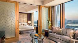 Shangri-La Hotel Nanjing