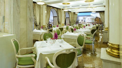 Radisson Royal Hotel Moscow