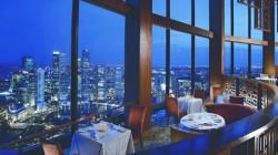 Swissotel Stamford Singapore