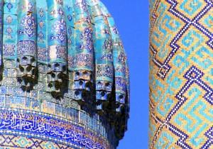 Города голубых куполов
