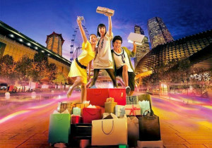 Модный уик-энд в Сингапуре <br /> (Индивидуальный тур) <br /> 3 дня/2 ночи