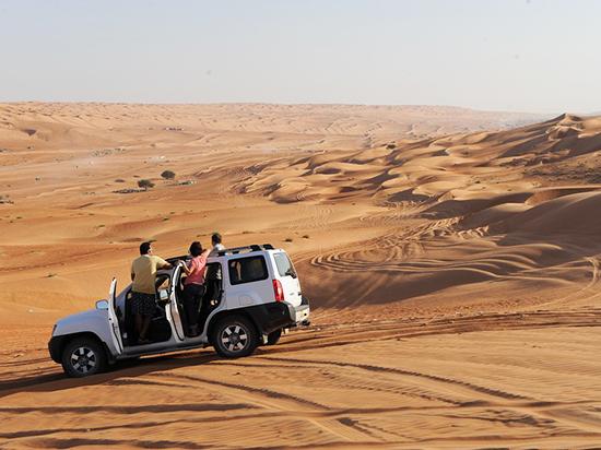 Арабика гранд