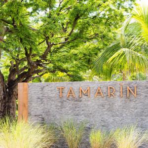 Restaurant Tamarin