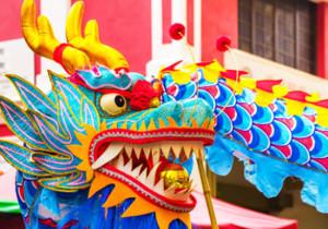 Китайский Новый год <br />  (Индивидуальный тур) <br /> 5 дней/4 ночи